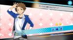 (Academy Idol) Mitsuru Tenma Scout CG