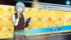 (Book and Bookmark) Hajime Shino Scout CG