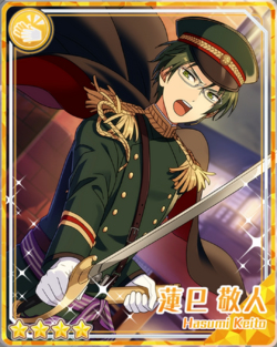 (Skilled Strategist's Blade) Keito Hasumi Bloomed