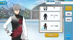 Izumi Sena Skating Outfit