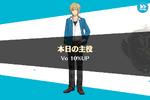 Kaoru Hakaze Birthday Vocal 10% Up