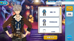 Koga Oogami Halloween Uniform Outfit