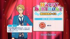 Makoto Yuuki Birthday