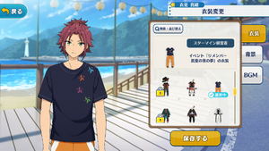 Mao Isara Starmine Practice Outfit