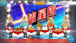 Midori Takamine Birthday 2018 1k Stage
