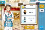 Mitsuru Tenma Mall Live Outfit