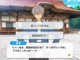 Reminiscence*The Crossroads of Each One/Koga Oogami Special Event