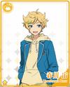 Sora Harukawa (Card)