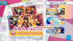 Switch Unit Collection Five Oddballs Scout Revival Screen