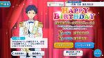 Yuzuru Fushimi Birthday 2017 Campaign