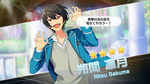 (Cheshire's Early Afternoon) Ritsu Sakuma Scout CG