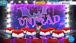 Adonis Otogari Birthday 2018 Stage