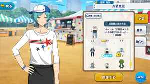 Kanata Shinkai Ryuseitai Food Cart Outfit
