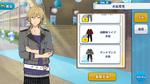 Kaoru Hakaze Compensation Fes Outfit