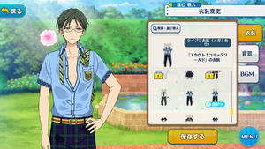 Keito Hasumi Libra With Glasses Outfit