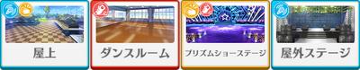 Stars★Glitter of the Prism Adonis Otogari locations