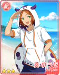 (Beachside Swim Ring) Yuta Aoi