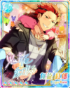 (Moonlight's Red Wolf) Kuro Kiryu Rainbow Road