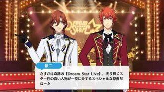 「Dream Star Live」Special Movie Vol.00