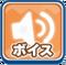 Audio Clip mini