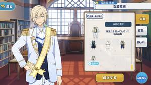 Eichi Tenshouin Today's Protagonist (Sash) Outfit