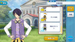 Shinobu Sengoku Youthful Stadium Jumper Uniform