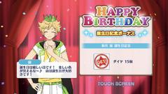 Sora Harukawa Birthday 2018