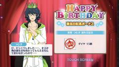 Tsumugi Aoba Birthday 2018