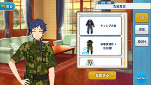 Yuzuru Fushimi Private Military Company (Childhood) Outfit