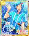 (Aquarium ♪) Kanata Shinkai Rainbow Road