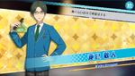 (Bento) Keito Hasumi Scout CG