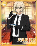 (Elegant Boss) Eichi Tenshouin