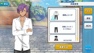 Adonis Otogari Loose Shirt Outfit