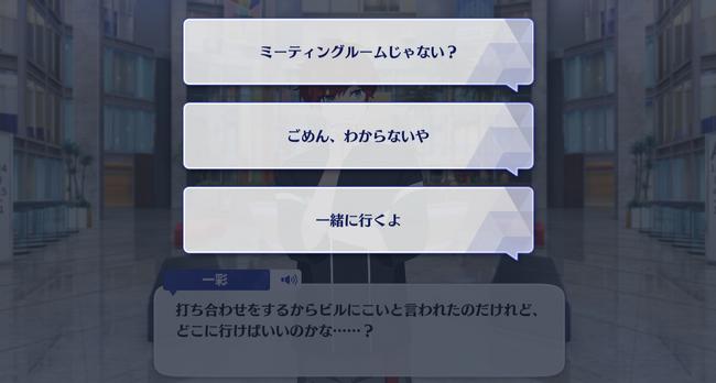 Hiiro Amagi Appeal Talk 1