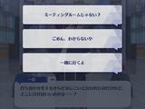 Appeal Talk/Hiiro Amagi