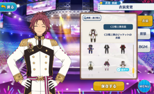 Mao Isara 3rd CD Outfit
