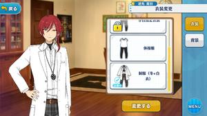 Natsume Sakasaki Student Uniform (Winter + White Coat) Outfit
