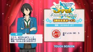 Rei Sakuma 3rd Anniversary