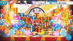 Subaru Akehoshi Birthday 2017 1k Stage