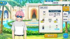 Tori Himemiya Vacation Fashion with Sunglasses Outfit