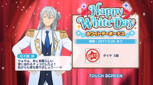 White Day Wataru 2017