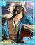 (Awakening Vampire) Rei Sakuma