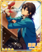 (Boutique Owner) Rei Sakuma