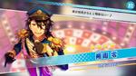 (Eccentric Night) Rei Sakuma Scout CG