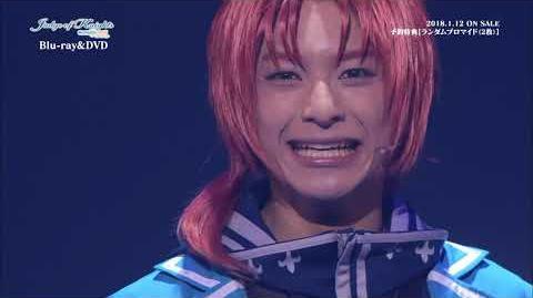『あんさんぶるスターズ!エクストラ・ステージ』~Judge of Knights~BD&DVD CM