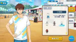 Chiaki Morisawa Tanabata Practice Outfit