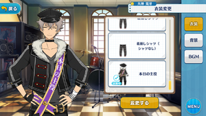 Koga Oogami Today's Protagonist (Sash) Outfit