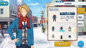Makoto Yuuki Student Uniform (Winter Izumi's Special Made Scarf No Glasses) Outfit