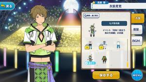 Midori Takamine Tanabata Outfit