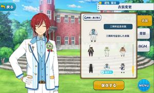 Natsume Sakasaki 3rd Anniversary Outfit
